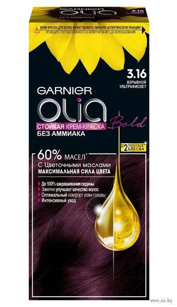 """Крем-краска для волос """"Garnier Olia"""" тон: 3.16, взрывной ультрафиолет — фото, картинка"""