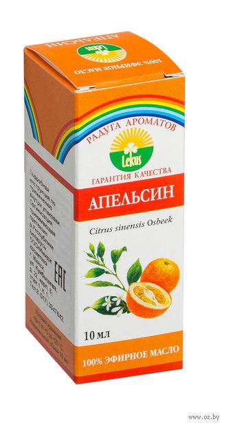 "Эфирное масло ""Апельсин"" (10 мл) — фото, картинка"