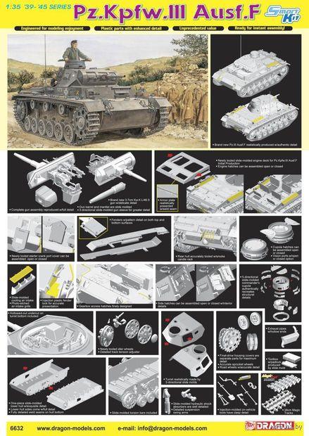 """Средний танк """"Pz.Kpfw.III Ausf.J (Tp) Early Production"""" (масштаб: 1/35) — фото, картинка"""