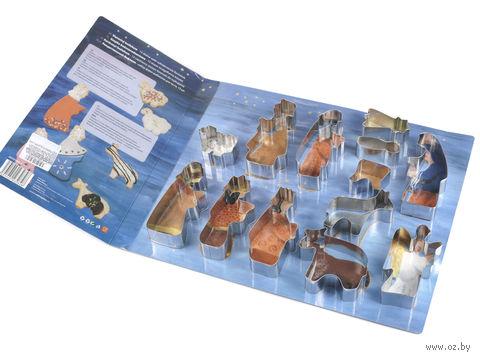 Набор форм для вырезания теста металлических фигурных (13 шт, 4-11,4 см)