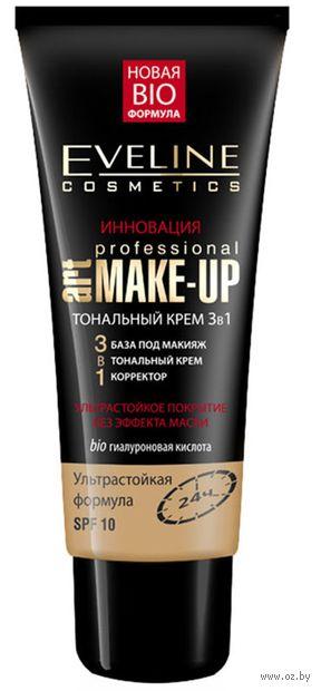 """Тональный крем для лица 3в1 """"Art Professional Make-Up"""" (тон: натуральный) — фото, картинка"""