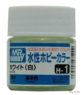 Краска Aqueous Hobby Color водоразбавляемая (white, H-1)