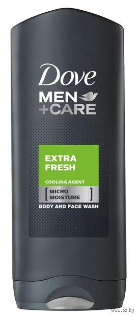 "Гель для душа ""Men+Care. Extra Fresh"" (250 мл)"