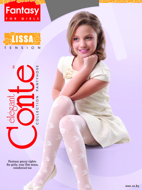 """Колготки детские """"Conte. Lissa"""" — фото, картинка"""