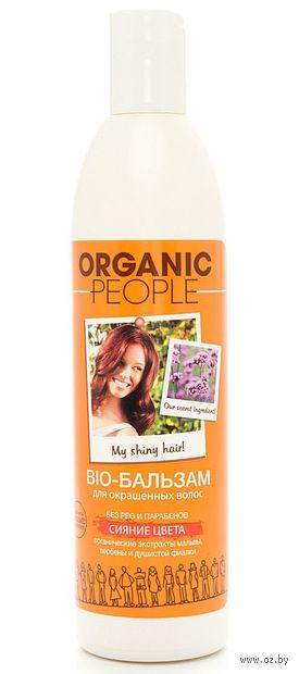 """Био-бальзам для волос """"Сияние цвета"""" (360 мл) — фото, картинка"""