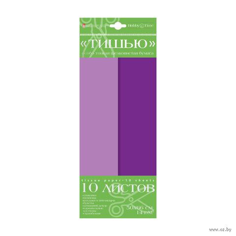 Бумага тишью цветная (10 листов; темно-фиолетовая/сиреневая) — фото, картинка
