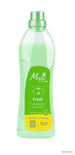 "Кондиционер для белья ""Meggi Fresh"" (1 л) — фото, картинка"