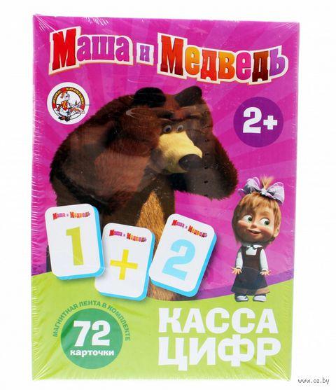 """Набор магнитов """"Маша и Медведь. Цифры"""""""