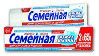 """Зубная паста """"Свежее дыхание"""" (130 г)"""