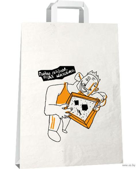 """Пакет бумажный подарочный """"Пацаны сказали, вроде Шишкин"""" (22х33 см)"""