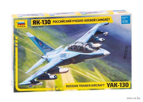 """Сборная модель """"Российский учебно-боевой самолет ЯК-130"""" (масштаб: 1/72) — фото, картинка"""