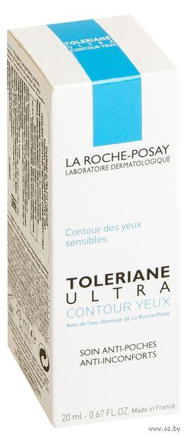"Крем для кожи вокруг глаз ""Toleriane Ultra Yeux"" (20 мл) — фото, картинка"