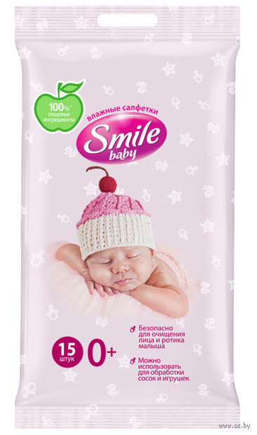 "Влажные салфетки детские ""Smile Baby"" (15 шт.) — фото, картинка"