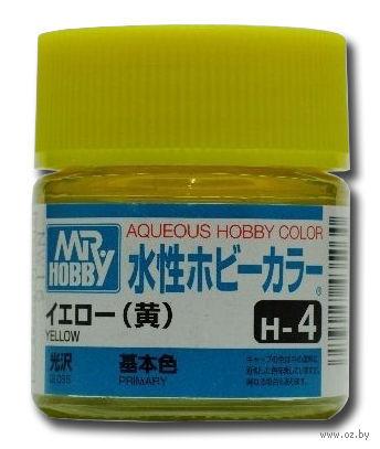 Краска Aqueous Hobby Color водоразбавляемая (yellow, H-4)