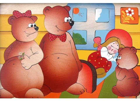 "Рамка-вкладыш ""Три медведя"" — фото, картинка"