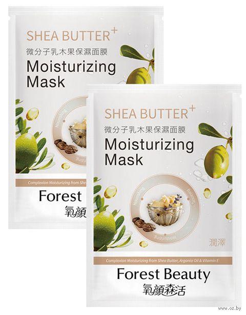 """Тканевая маска для лица """"С маслом Ши"""" (25 мл) — фото, картинка"""