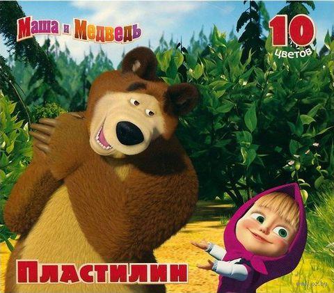 """Пластилин """"Маша и Медведь"""" (10 цветов) — фото, картинка"""