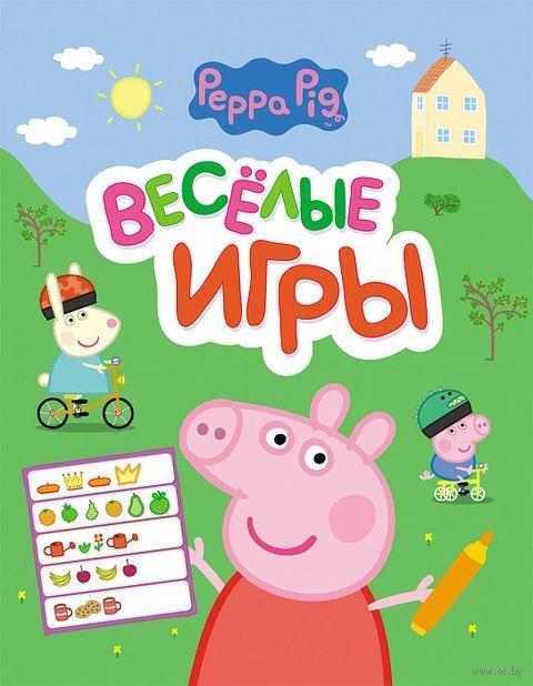 Свинка Пеппа. Веселые игры (зеленая)