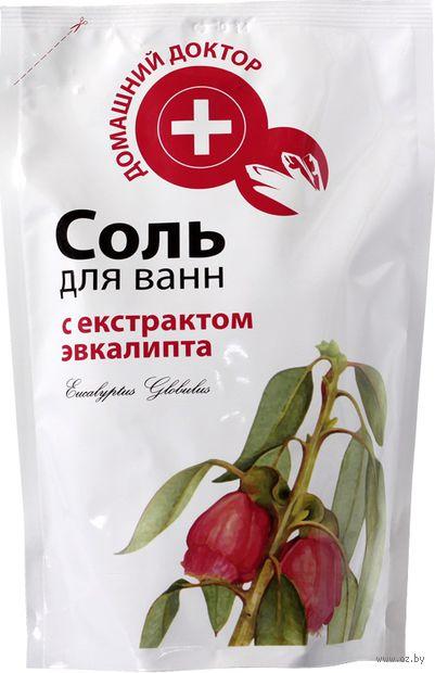 Соль для ванн с экстрактом эвкалипта (500 г)