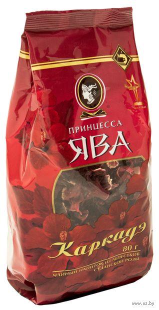 """Чай красный листовой """"Принцесса Ява. Каркадэ"""" (80 г) — фото, картинка"""