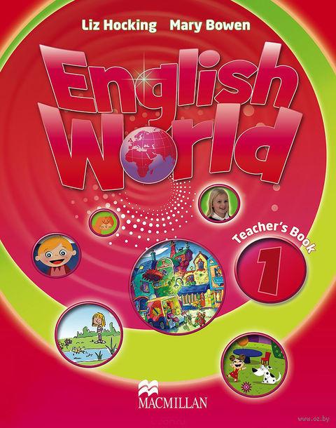 English World 1. Teacher`s Book. Mary Bowen, Liz Hocking