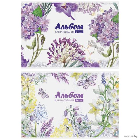 """Альбом для рисования А4 """"Акварельные цветы"""" (24 листа)"""