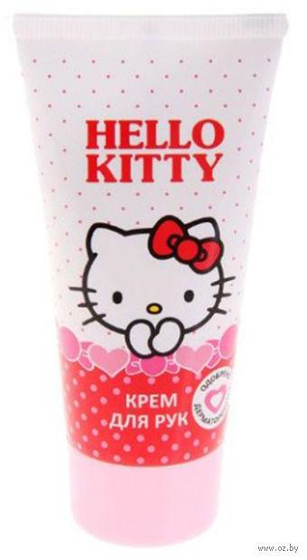 """Крем для рук """"Hello Kitty"""" (50 мл)"""