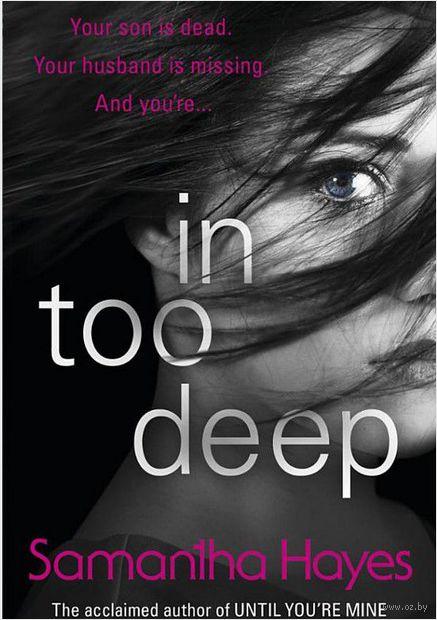 In Too Deep — фото, картинка