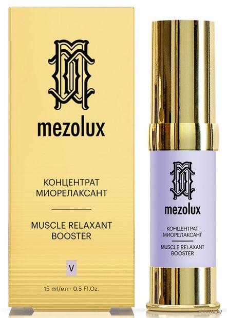 "Концентрат-миорелаксант для лица ""Mezolux"" (15 мл) — фото, картинка"