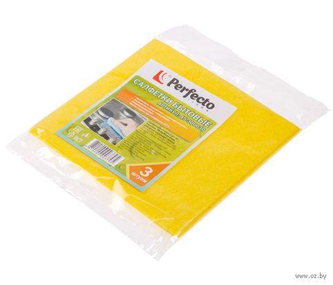 Набор салфеток для уборки (3 шт.; 300х340 мм) — фото, картинка