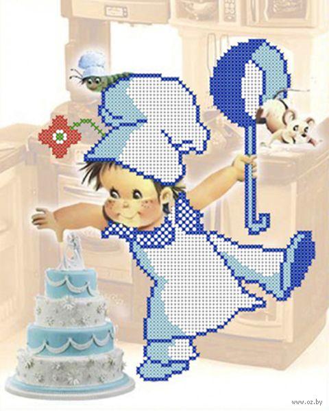 """Вышивка бисером """"Поваренок с тортиком"""" (250х190 мм; арт. НДА4-012) — фото, картинка"""