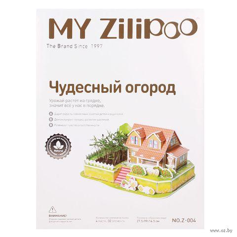 """Сборная модель """"Чудесный огород"""" — фото, картинка"""