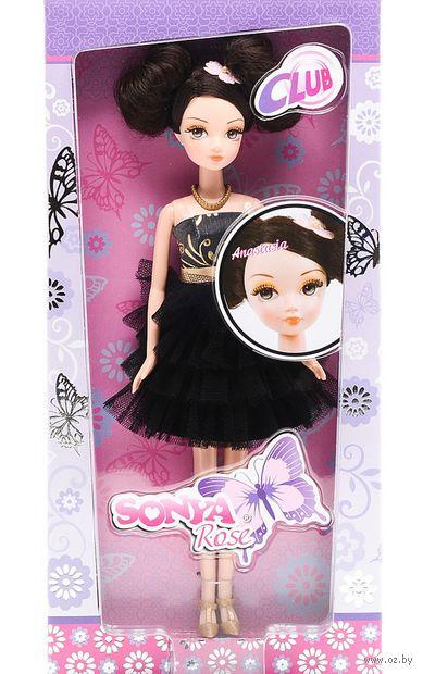 "Кукла ""Соня Роуз. Вечеринка III. Анастасия"""