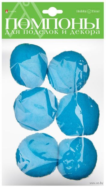 Помпоны пушистые №42 (6 шт.; 50 мм; голубые) — фото, картинка
