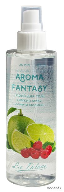 "Спрей для тела ""Aroma Fantasy. Лайм и малина"" (200 мл) — фото, картинка"