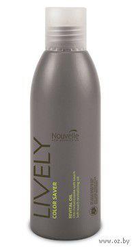 "Масло для волос ""Lively Color Saver Oil""  (125 мл)"
