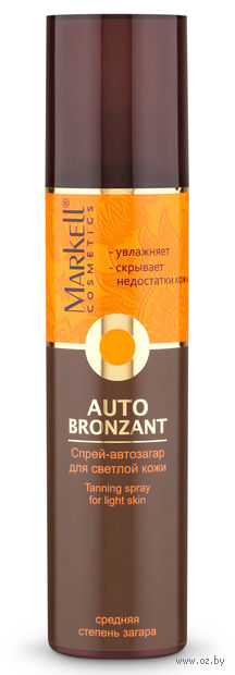 Спрей-атозагар для светлой кожи (200 мл)