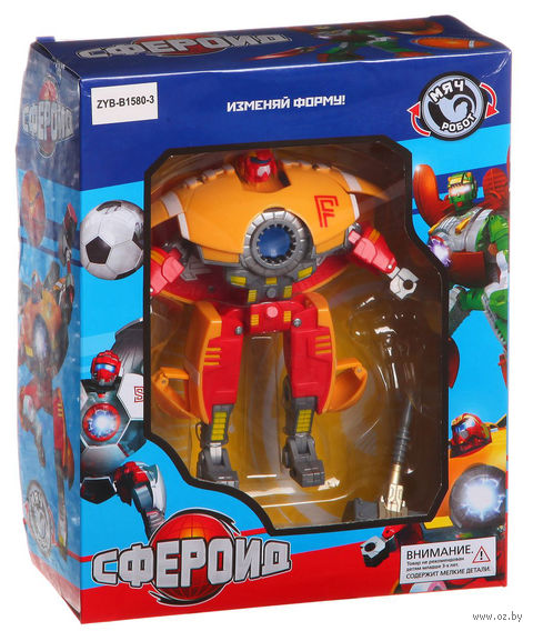 "Робот-трансформер ""Сфероид"" (арт. ZYB-B1580-3)"