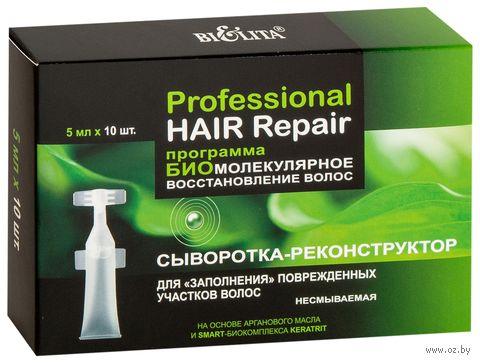 """Сыворотка для волос """"Биомолекулярное восстановление"""" (10 шт) — фото, картинка"""