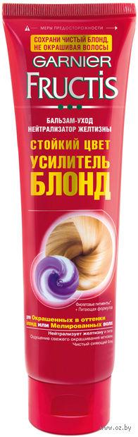 """Бальзам-уход для волос """"Стойкий Цвет. Усилитель Блонд"""" (150 мл)"""