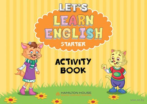 Let's Learn English. Activity Book — фото, картинка