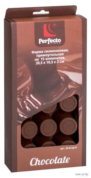 Форма силиконовая для выпекания (205х105х20 мм) — фото, картинка