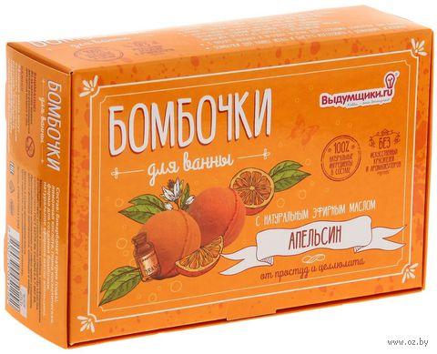 """Набор для изготовления бомбочек для ванн """"Апельсин"""" — фото, картинка"""