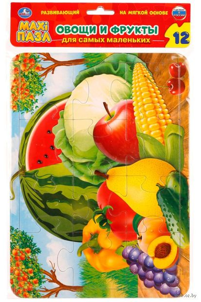 """Пазл-рамка """"Овощи и фрукты"""" (12 элементов) — фото, картинка"""