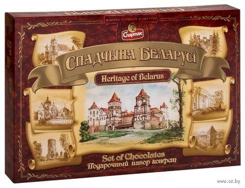 "Набор конфет ""Спадчына Беларусi"" (926 г) — фото, картинка"