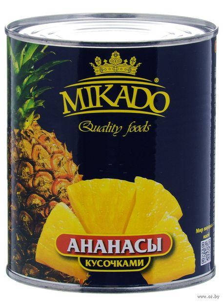 "Ананасы в сиропе ""Mikado. Кусочками"" (580 мл) — фото, картинка"