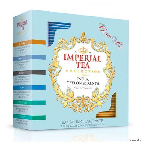 """Чай черный и зеленый """"Imperial Tea. Classic Mix"""" (60 пакетиков) — фото, картинка"""
