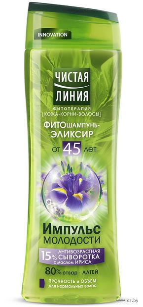 "ФИТОшампунь-эликсир ""Импульс молодости"" 45+ (250 мл)"