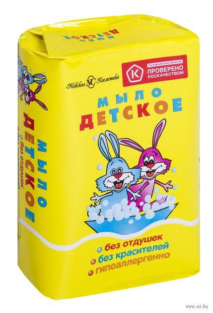 """Мыло """"Детское"""" (90 г)"""