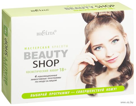 """Подарочный набор """"Beauty Shop 18+"""" (4 косметических средства) — фото, картинка"""